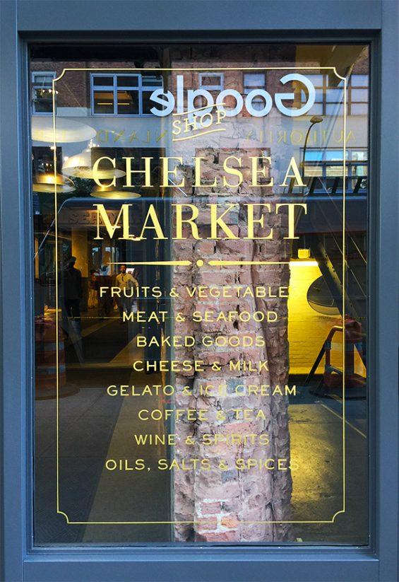 ChelseaMarket